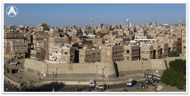 Iemen 2